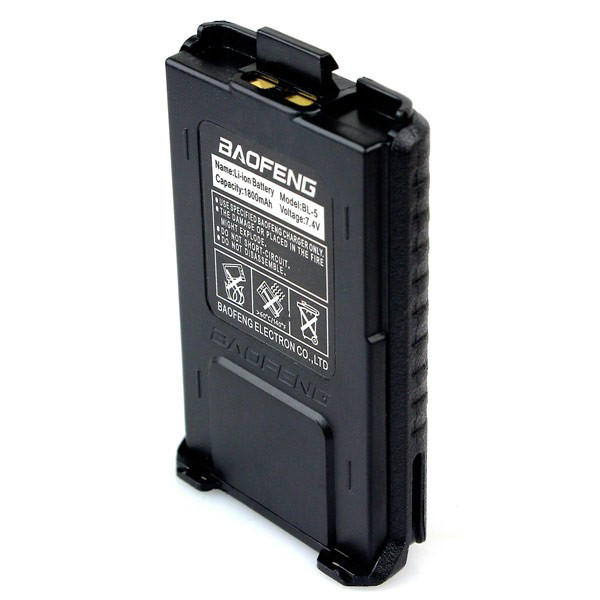 baofeng-battery-top